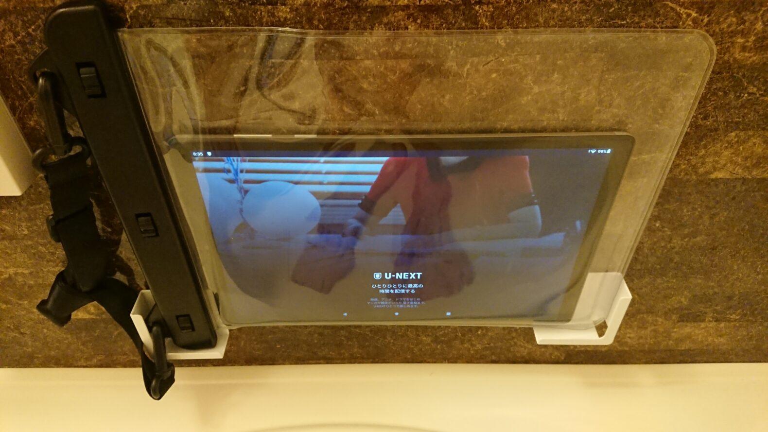 お風呂タブレット設置方法(上から)